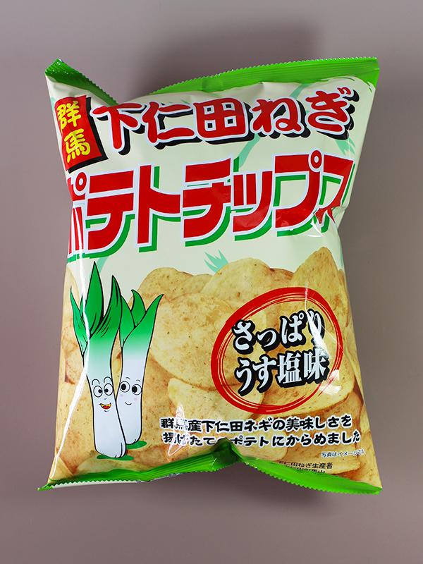 下仁田ねぎポテトチップス